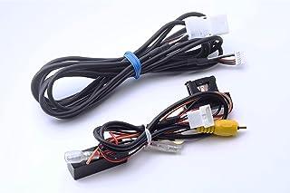 ALPINE(アルパイン) ハイエース/レジアスエース専用 バックモニター内蔵自動防眩インナーミラー映像取り出しケーブル RCAカメラ入力端子向け KWX-Y410HI-G