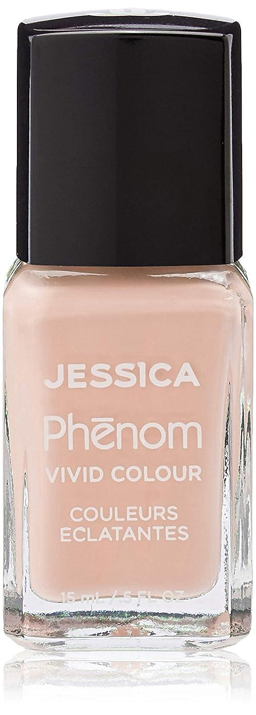 ピーブコンテンポラリー批評Jessica Phenom Nail Lacquer - Pink-A-Boo - 15ml/0.5oz