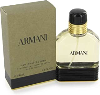 Giorgio Armani Armani Homme E.T. Promo 30 Ml. Vapo 30 ml