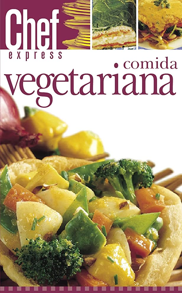 便益ペンダント生物学Comida Vegetariana (Spanish Edition)
