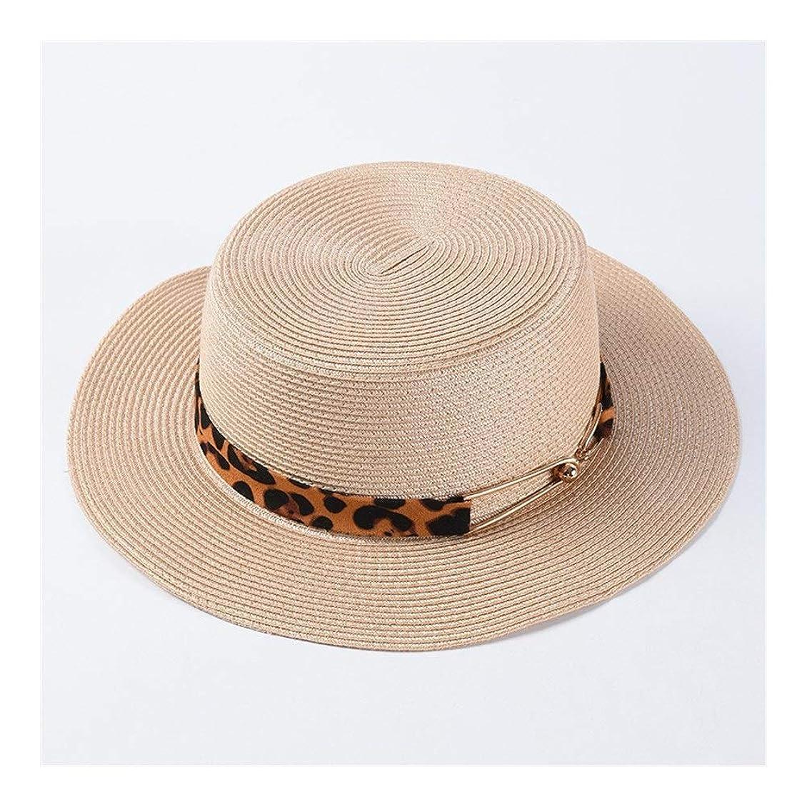 彼ら採用するなんとなくZHANGBIN 夏のブティックPP上質紙辫フラットトップ折りたたみ麦わら帽子女性のファッションヒョウ装飾的な小さな帽子野生のバイザー (Color : Beige)