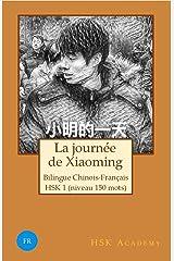 La journée de Xiaoming: Bilingue chinois-français : HSK 1 (niveau 150 mots) Format Kindle
