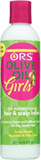 ORS Olive Oil Girls Oil Moisturizing Hair and Scalp Lotion 8.5 oz (Pack of 6)