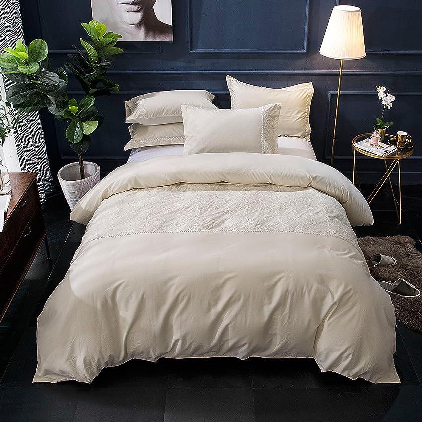 を必要としていますユニークなフェッチ(King, Cream) - Merryfeel 100% cotton Embroidery Duvet Cover Set- Cream - King