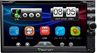 [2019地図カード]カーナビ 車載 DVDカーナビゲーションシステム 6.95インチ (G2120J) 1080pHD フルHD デジタルタッチスクリーン 地図カード内臓 AVI/DVD/VCD/MP3/CD プレーヤー USB/Micro SDカードスロット内蔵 Bluetooth機能対応 ディマー機能 10バンドデジタルオーディオ処理