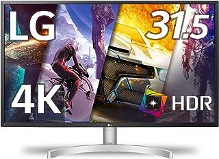 【Amazon.co.jp 限定】LG モニター ディスプレイ 32UL500-W 31.5インチ/4K/HDR/VA非光沢/HDMI×2、DP/FreeSync対応/スピーカー搭載/フリッカーセーフ、ブルーライト低減