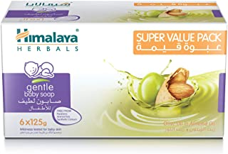 Himalaya Gentle Baby Soap | No Parabens, Phthalates & Synthetic Colors Enriched with Olive & Almond Oil, Mild & Soothing S...