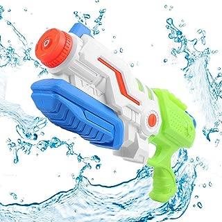 Best powerful water guns Reviews