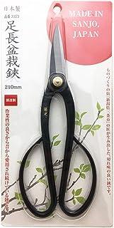 ノーブランド品 Bonsai Scissors Made in Japan. 210mm Forging Scissors for Gardening.