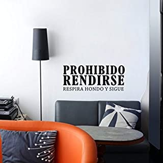 ElegantDecal Wall Stickers Decals Inspirational Spanish Prohibido Rendirse Room Office 922.6