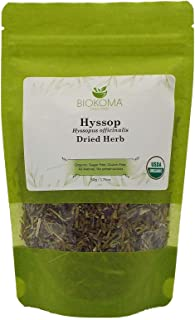 100% Pure and Natural Biokoma Hyssop (Hyssopus officinalis) Dried Herb 50g (1.76oz) in Resealable Moisture Proof Pouch