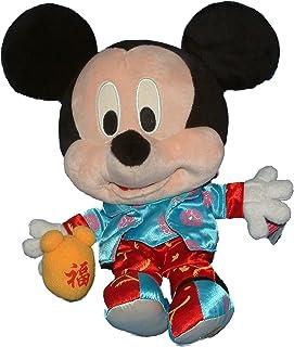 Hong Kong Disneyland Mickey Mouse Plush Traditional Dress