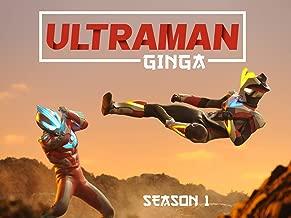 Ultraman Ginga - Season 1