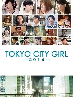 TOKYO CITY GIRL 2016