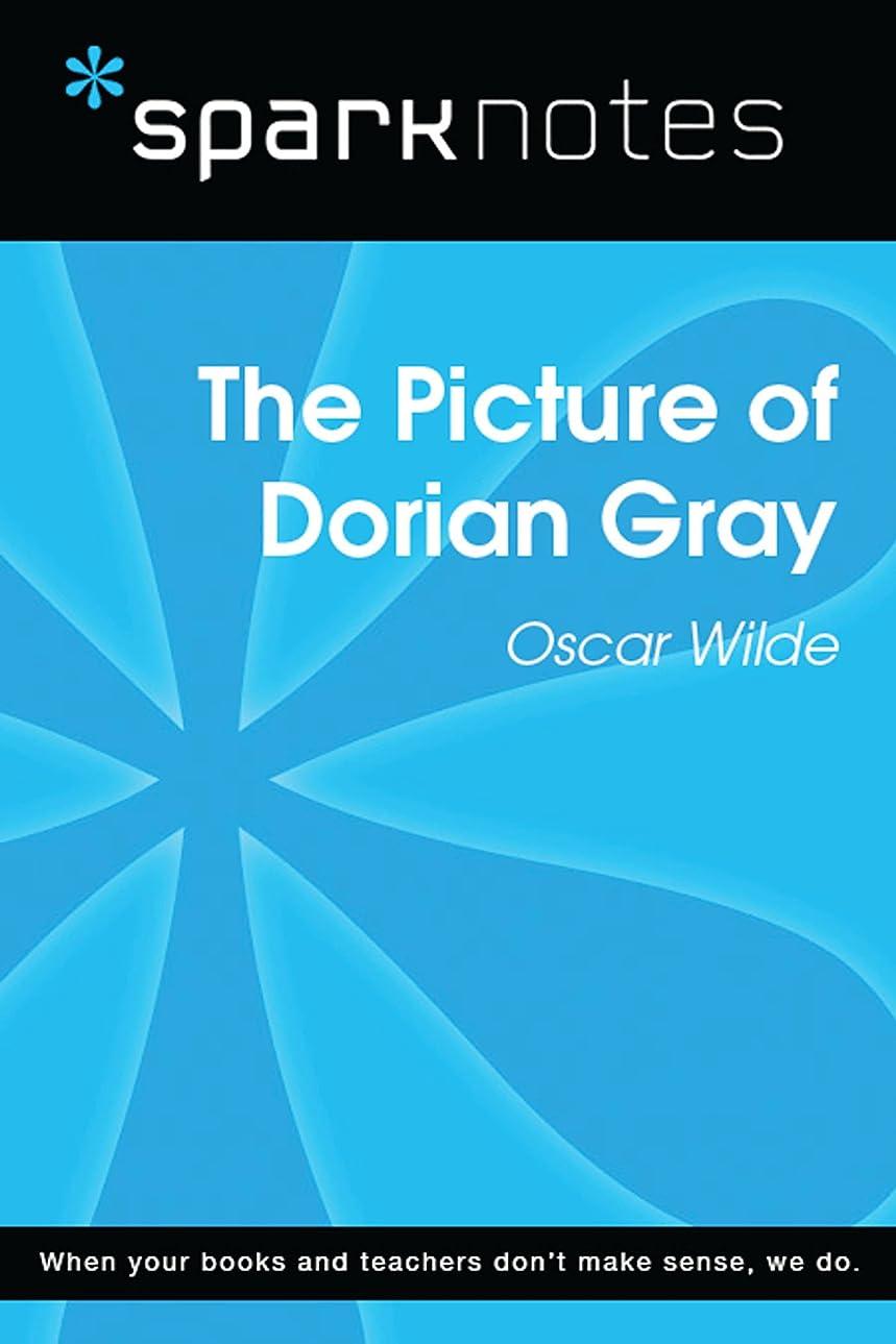 以内に凍るどちらもThe Picture of Dorian Gray (SparkNotes Literature Guide) (SparkNotes Literature Guide Series) (English Edition)