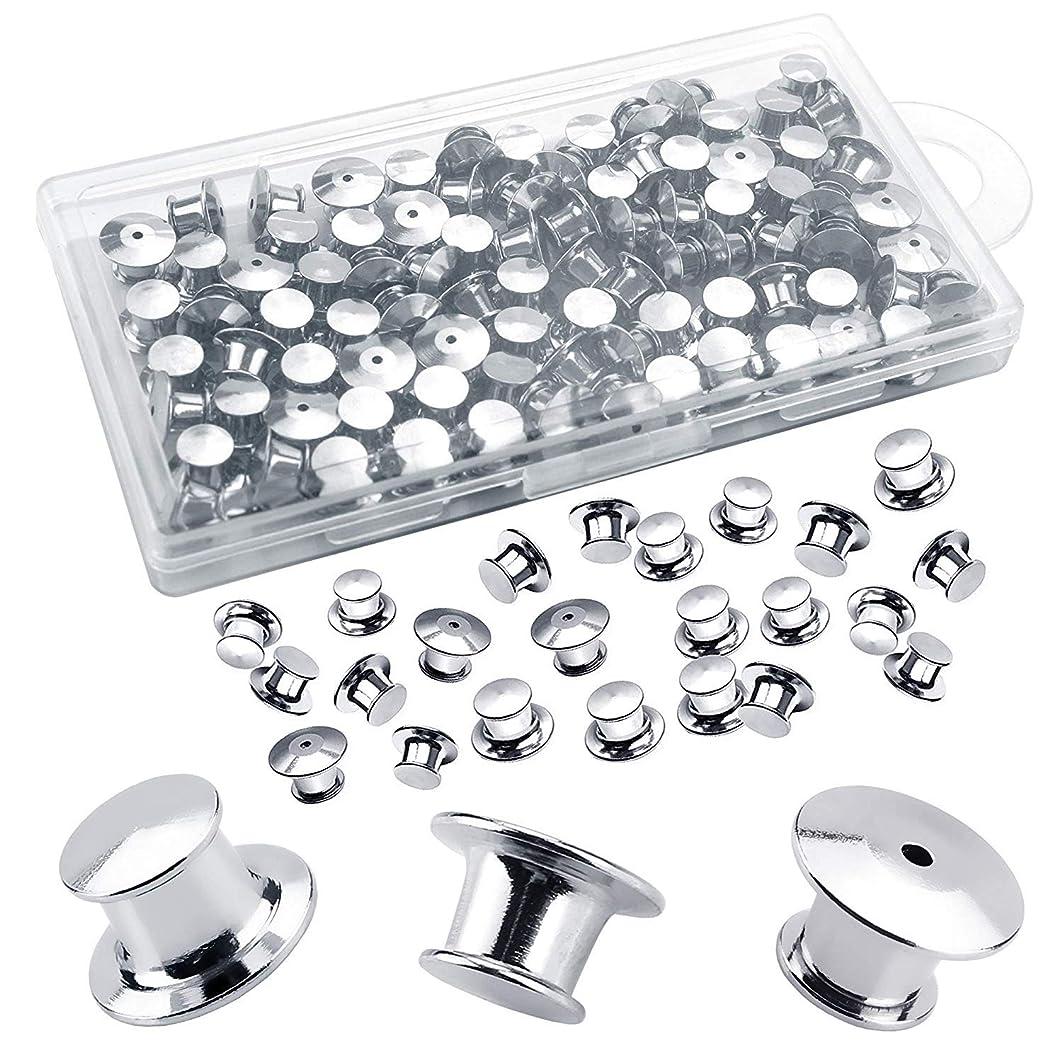 JANYUN 100 Pieces Metal Pin Backs Locking Backs with Storage Case