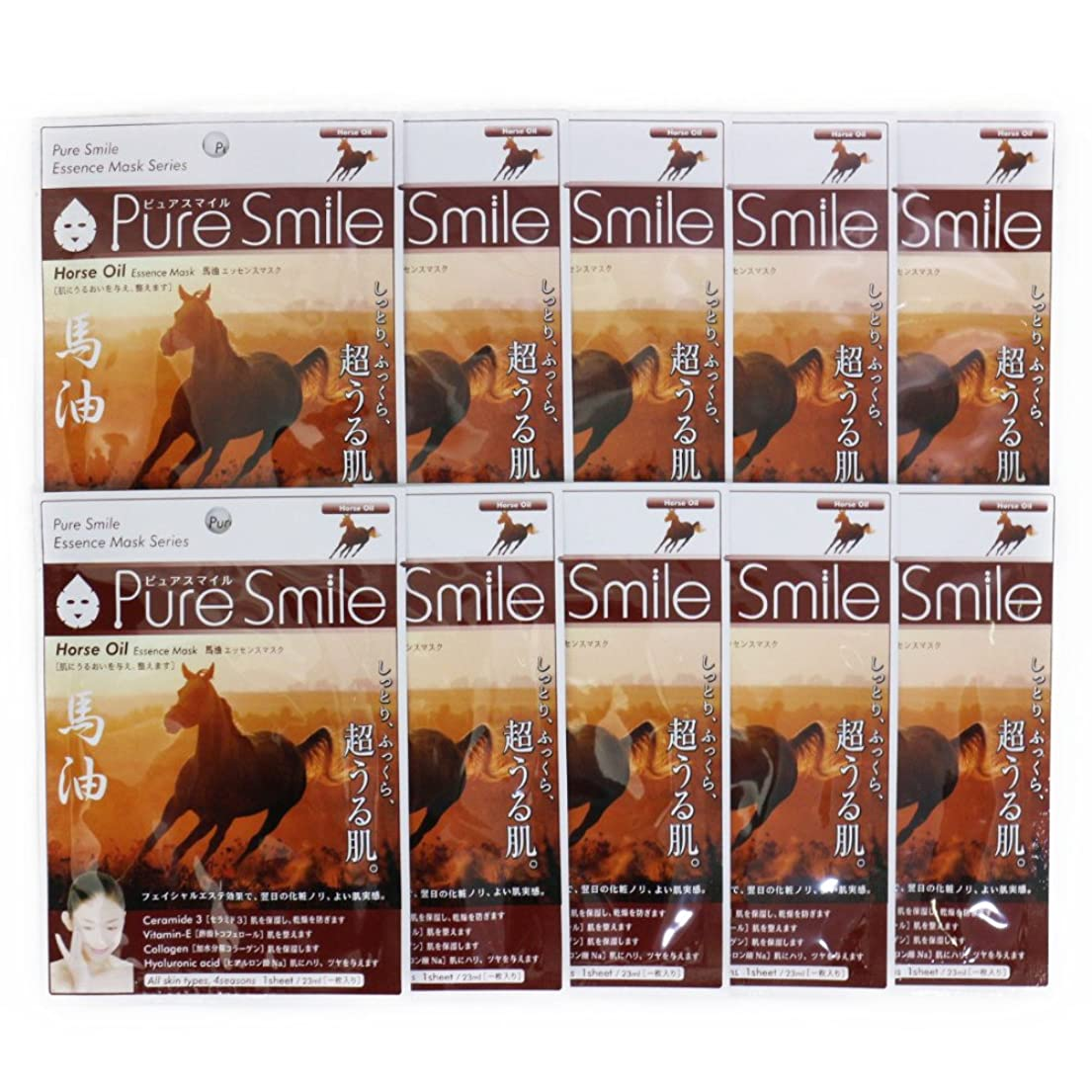 発症表向き接続詞Pure Smile ピュアスマイル エッセンスマスク 馬油 10枚セット