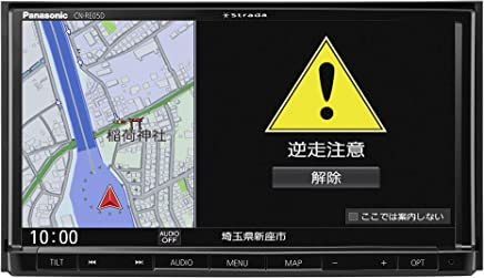 パナソニック カーナビ ストラーダ CN-RE05D フルセグ/VICS WIDE/SD/CD/DVD/USB/Bluetooth 7V型 CN-RE05D