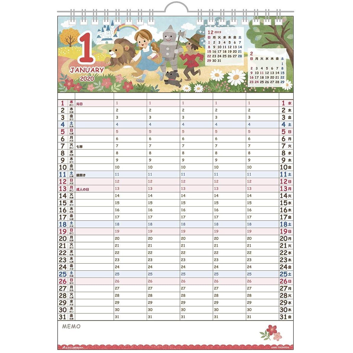 お手伝いさん抵抗する鑑定アクティブコーポレーション 2020年 カレンダー ファミリーカレンダー 壁掛け マイファミリー ACL-26