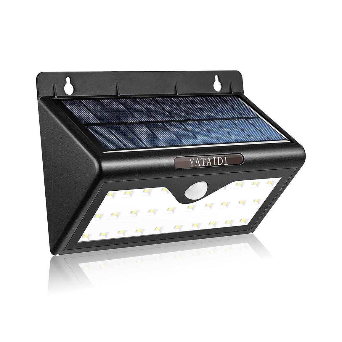 原子炉不注意ユーザーYATAIDI ソーラーライト センサーライト 28LEDs 高輝度 防水無線 壁掛け式 太陽発電 省エネ 防犯 自動点灯 超寿命