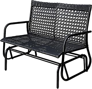 glider loveseat outdoor