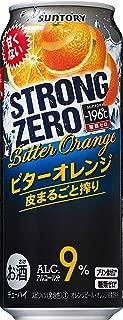 サントリー-196℃ ストロングゼロ ビターオレンジ(500ml×24本)×2ケース