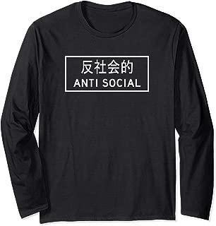 Anti Social Japanese Text Aesthetic | Anime Vaporwave  Long Sleeve T-Shirt