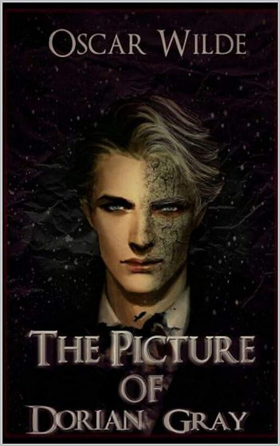 あたたかい洞察力シーボードThe Picture of Dorian Gray (English Edition)