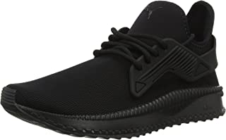 Best Puma Tsugi Cage of 2019 Top Rated & Reviewed