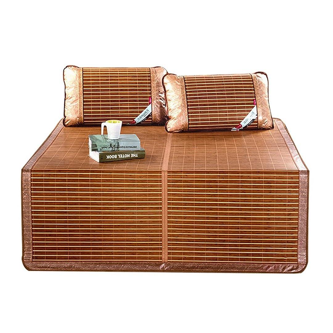 放つ十二フレアLITT クールマットレス、寝具ストローマット寝袋マットベッドマット折り畳み式エアーホームベッドルームマルチファンクション、4サイズ 竹クールマットレス (Size : 1.8×1.95m)