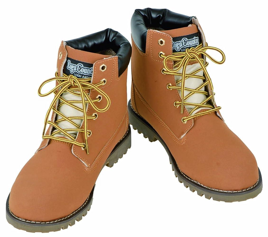 合唱団学習そばに[ユニフォームU-style] ログカントリー Logu Cuntory セーフティブーツ 安全靴 (ZB-390) 【24.5~28.0cmサイズ展開】