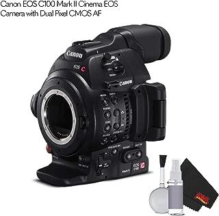 Best used c100 mark ii Reviews