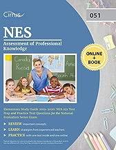 Best elementary education test prep Reviews