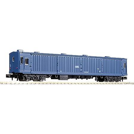 KATO Nゲージ マニ44 5146 鉄道模型 客車