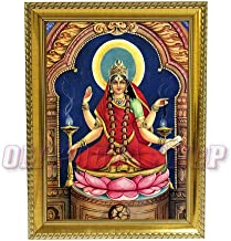 Om Pooja Shop Tripura Bhairavi Photo in Wooden Frame
