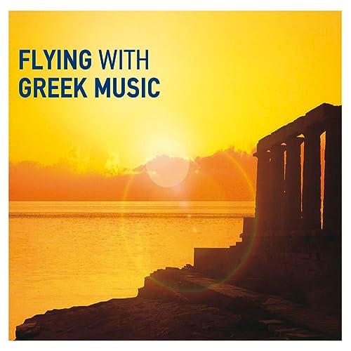 The Wedding Waltz (Instrumental) by Eleni Karaindrou on Amazon Music