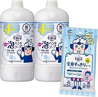 Biore 碧柔 泡沫洗手液 温和柑橘香味 替换装 800毫升×2个+Biore 碧柔 全身清洁垫 10片装 3个混装