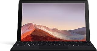 マイクロソフト Surface Pro 7 タイプカバー同梱[Surface Pro7 ノートパソコン] / 12.3インチ /第10世代 Core-i5 / 8GB / 256GB / ブラック (ブラックタイプカバー同梱) QWV-00012
