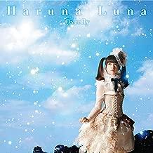 haruna luna overfly mp3