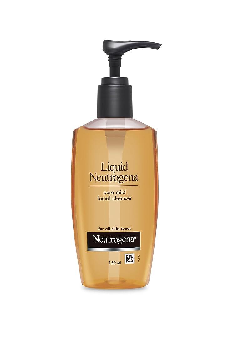 防衛段階あなたのものLiquid Neutrogena (Mild Facial Cleanser), 150ml