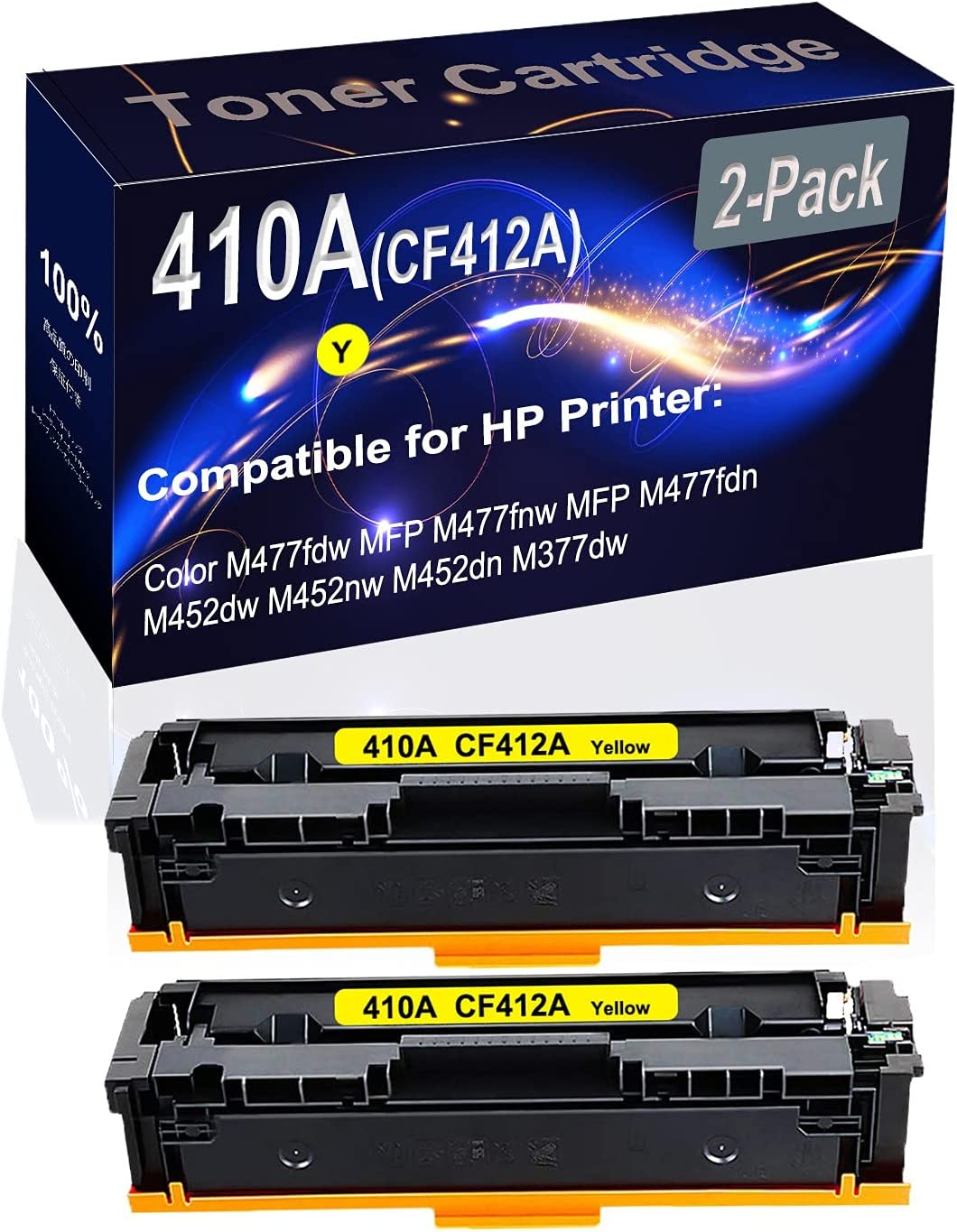 2-Pack (Yellow) Compatible M477fdw MFP M477fnw MFP M477fdn M452dw Laser Printer Toner Cartridge (High Capacity) Replacement for HP 410A (CF412A) Printer Toner Cartridge