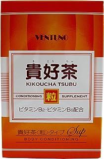 貴好茶(粒) 8粒×30包