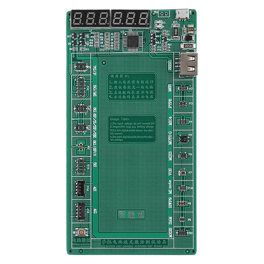 是正シフト宿命良いCD-928インテリジェントバッテリー充電アクティブ化充電ボードiPhone&Android携帯電話 Bingez