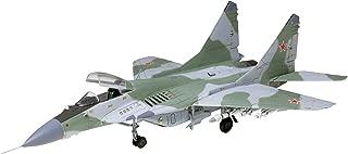 Tamiya 300060704 Avión de Combate
