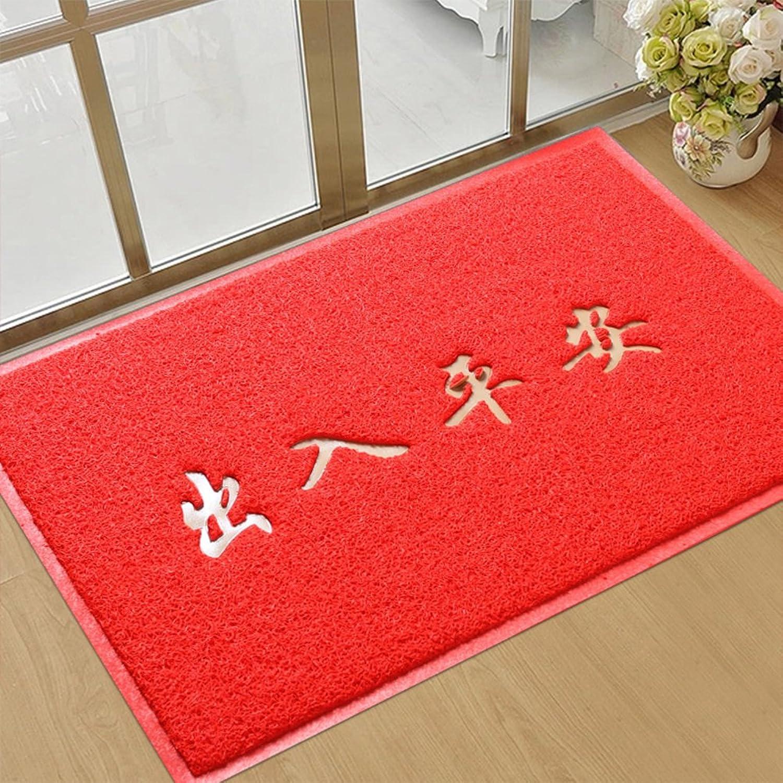PVC Doormats, Non-Slip Wear-Resistant Durable Mat, Hotel Doorway Carpet, Balcony Bathroom Kitchen Hall-B 60x90cm(24x35inch)