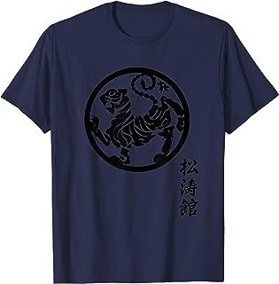 Shotokan Karate Tiger Martial Arts Shirt T-Shirt
