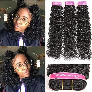 cheap brazilian hair bundles overnight shipping