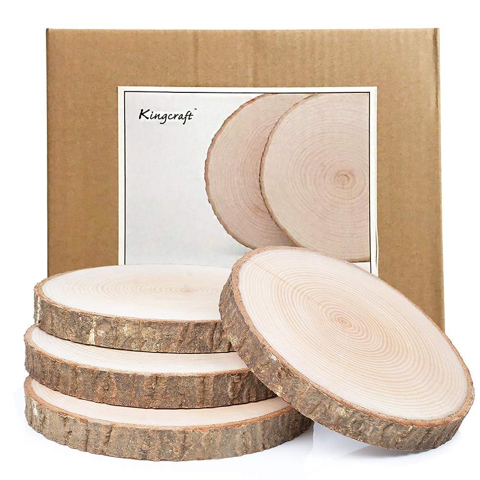 KINGCRAFT 4 Pack Large Natural Wood Slices Round Rustic Slabs Unfinished Wood Sanded 8.7