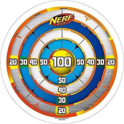 NERF N- Strike elite shooting target