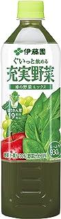 伊藤園 充実野菜 緑の野菜ミックス 930g ×12本